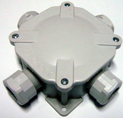 Krabice ACIDUR 21 vodo 6455-26 P šedá